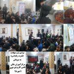 برگزاری مراسم شهادت حضرت رقیه(س) توسط دانشگاه+تصاویر