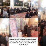 مراسم شام غریبان در امامزاده سید بهلول توسط دانشگاه+تصاویر