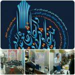 شرکت در نمایشگاه بین المللی دستاوردهای علمی کاربردی+تصاویر