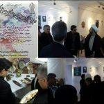 افتتاحیه نمایشگاه هنرهای تجسمی دانشگاه علمی کاربردی+تصاویر